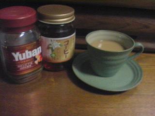 Yubanとコーヒーの花のはちみつ